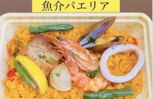 光テイクアウト Restaurant & Bar Ligar(リガール)